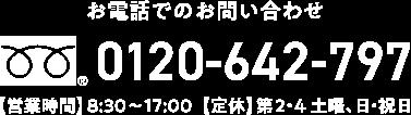 0120642797